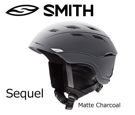 スノーヘルメット:【SMITH】スミススノーヘルメット Sequel シークエル【2017-2018】【送料無料!】