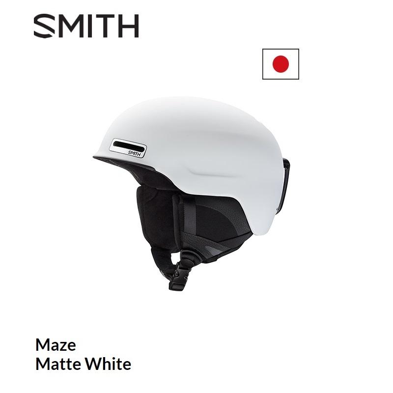 【増税前最後スーパーセール】スノーヘルメット:【SMITH】スミスMaze Matte White 【2018-2019】/スキー/スノボ/スノーボード/ゴーグル/サングラス/メット/オシャレ/カッコいい/かわいい/ファッション/パーク/フリーライド/ゲレンデ/バックカントリー/