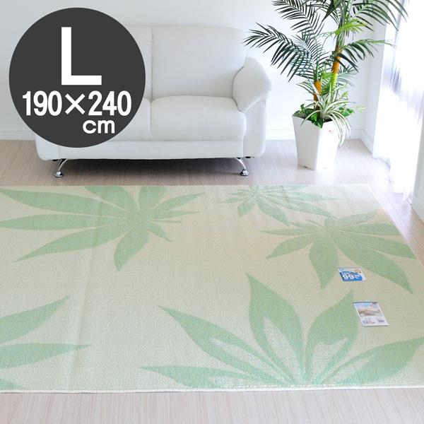 e+搭載 清潔で安心した暮らしに 抗ウィルスラグウィルビィ 190×240cmグリーン 花粉対策