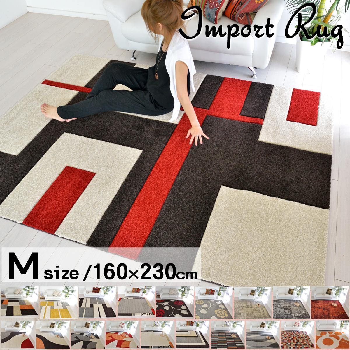 インポートラグ おしゃれ デザインラグマット ウィルトン織りカーペット 160×230 約2.2畳 子供部屋 リビング アクセントラグ 北欧 モダン 絨毯 オシャレじゅうたん トルコ製 BALTA PICASSO【ba】