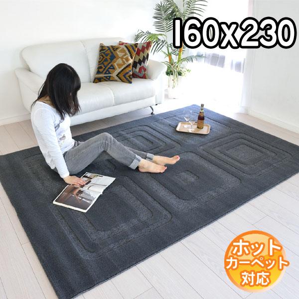 インポートラグ 個性溢れるオシャレなデザインでモダンな空間を演出 デザインラグマット 160×230 約2.2畳 カーペット ラグ ホットカーペット対応 床暖房対応 BALTA VISIONA 0009990 グレー modern【ba】