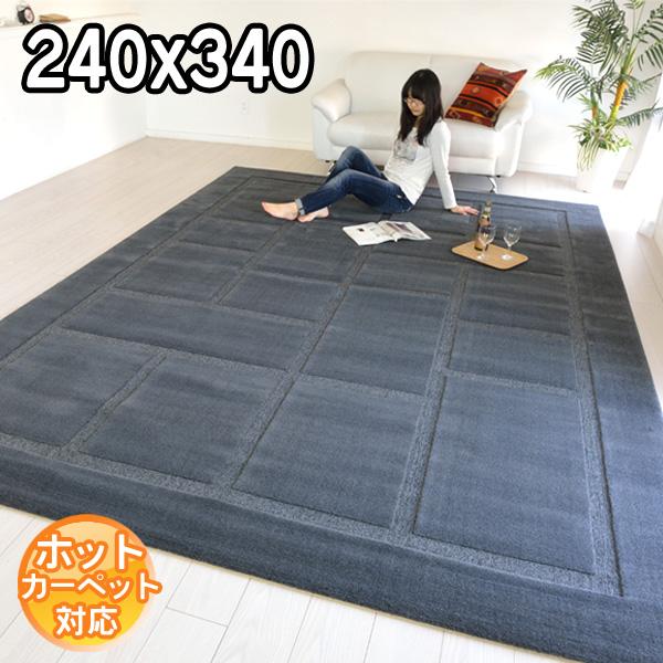 インポートラグ 個性溢れるオシャレなデザインでモダンな空間を演出 デザインラグマット 240×340 約6畳用 カーペット ラグ ホットカーペット対応 床暖房対応 BALTA VISIONA 4304990 modern【ba】