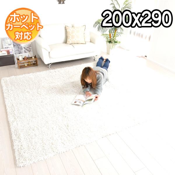 インポートシャギーラグ 200×290 約3.5畳 長方形 ベルギー製 ホワイト 白色 無地 ふわふわ かわいい おしゃれ シンプルなデザイン ラグマット 子供部屋 BALTA SUPER SHAGGY 6500060 R&M S&Cmodern【ba】