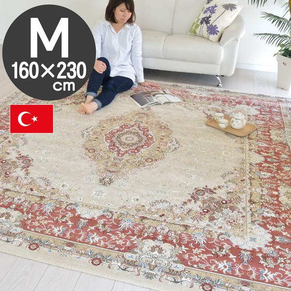ヨーロピアンラグ トルコ製 クラシックデザイン160×230 約2.2畳タブリーヴ8745(ペルシャン8745) ベージュインポートラグ カーペット 絨毯 classic design