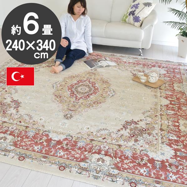 シルクのような光沢と感触 ヨーロピアンラグ トルコ製 クラシックデザイン240×340 約6畳用タブリーヴ8745(ペルシャン8745) ベージュインポートラグ カーペット豪華 絨毯 classic design