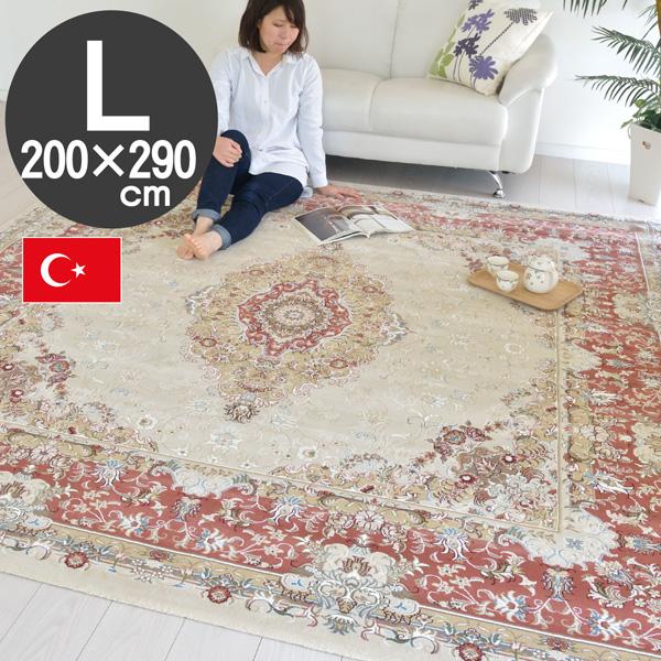 ヨーロピアンラグ トルコ製 クラシックデザイン200×290 約3.5帖 重厚感タブリーヴ8745(ペルシャン8745) ベージュインポートラグ カーペット 絨毯 classic design