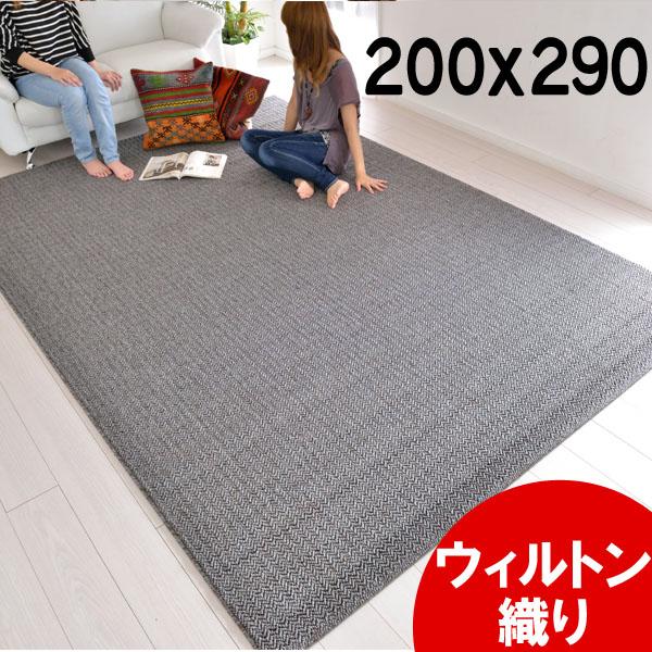 インポートラグ ベルギー製ラグマット シンプルなモダンラグ 200×290 約3.5畳 カーペット ベルギー ラグ ホットカーペット対応 床暖房対応 BALTA URBAN 25006080 グレー modern【ba】
