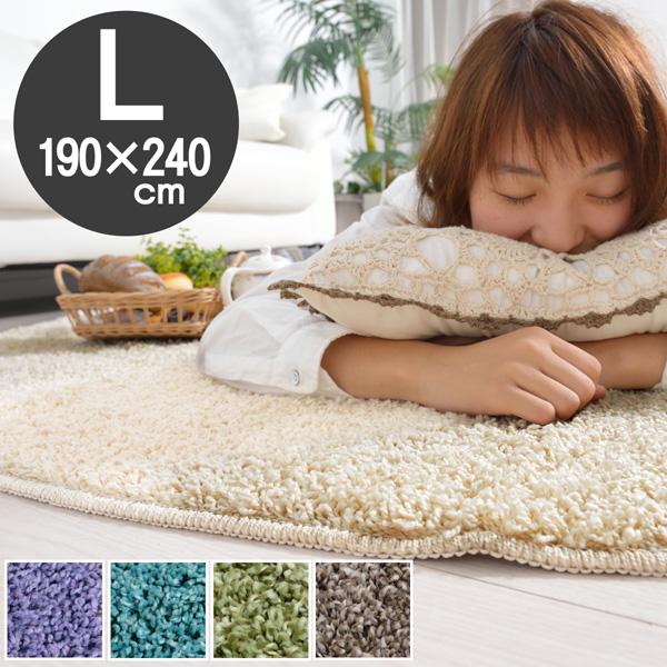 シャギーラグ 洗える(ウォッシャブル対応) 190×240 長方形 約3畳 防ダニ 抗菌 ホットカーペット対応 床暖対応 ラグマット オシャレインテリア 無地(パープル・ターコイズ・アイボリー・グリーン・ブラウン) 春夏用 センターラグ リビング 子供部屋 絨毯 シンプルシャギー