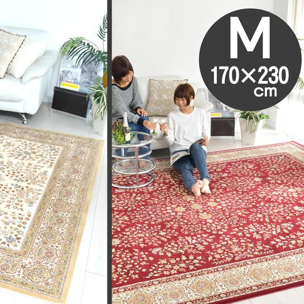 高級ラグ 絨毯 ヨーロピアン ラグ 170×230 約2.2畳 マシャト トルコ製 伝統的なクラシックデザイン ウィルトン織 ラグ 高密度パイル レッド ベージュカーペット じゅうたん classic design