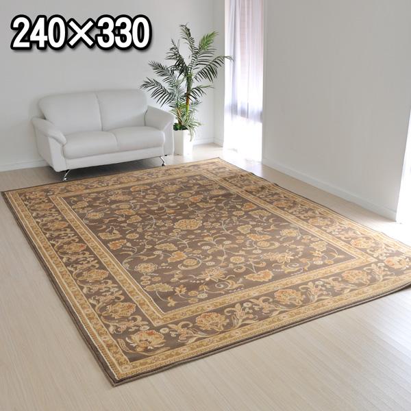 【完売】高級デザインカーペット パメラ6帖用絨毯 240×340carpetじゅうたんho 【YDKG-tk】