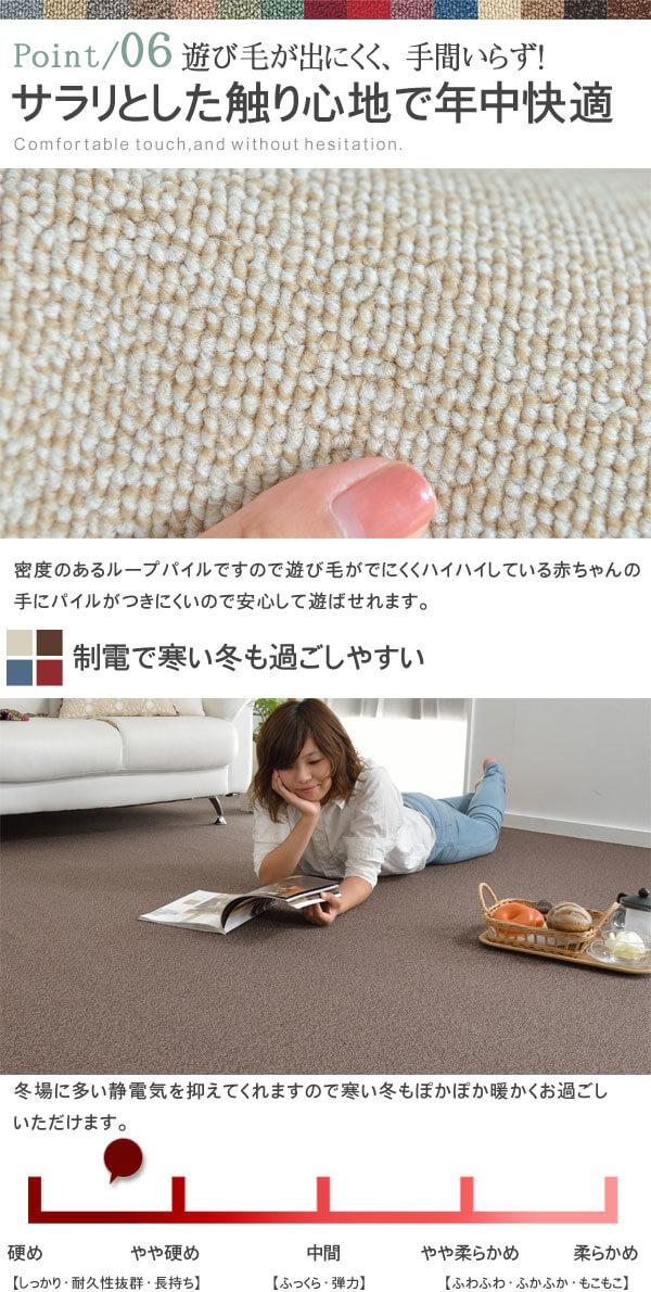 東リ 防汚・撥水カーペット ラグ 190×240 約3畳3帖 じゅうたん (防炎・防ダニ・抗菌)赤ちゃん 子供部屋 じゅうたん 畳の上に敷くもの 洋室 和室に敷くラグとしても◎ はさみで切れる絨毯 アレルギー対策 オールシーズン 日本製 多機能15色カーペット