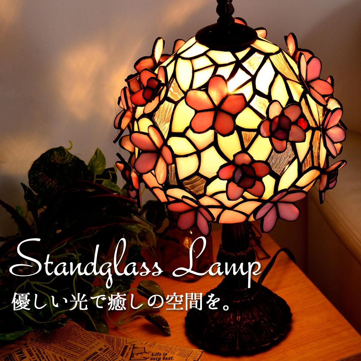 光の芸術!あたたかい光で優しく癒します 癒しのステンドランプ sakura ST-4407A B15  お祝い事やイベント・プレゼントにも最適 ステンドライト ステンドグラスランプta【tk】