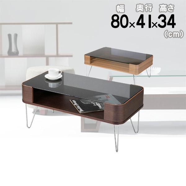 コーヒーテーブルS 収納が出来るおしゃれなテーブルおしゃれインテリア 一人暮らしにもおすすめテーブル 80x41x34(cm) ゼブラ ブラウン TABLE Lumas PT-581【AZ-DK】【AZ-LT】【az】
