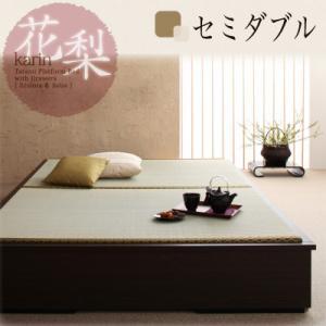 【送料無料】畳ベッド 収納 セミダブル ヘッドレス ベッド 収納ベッド 国産 本い草 日本製 タタミベッド たたみベッド ベット 和