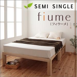 【送料無料】セミシングル フレームのみすのこベッド 総桐 ヘッドレス 木製 ベッド ベット スノコ 天然木 ナチュラル