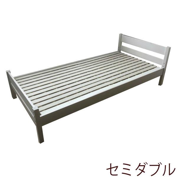 【送料無料】セミダブルベッド フレームのみすのこベッド 高さ調節可能 セミダブル ベッド ベット スノコ すのこ ホワイト/ナチュラル/ブラウン