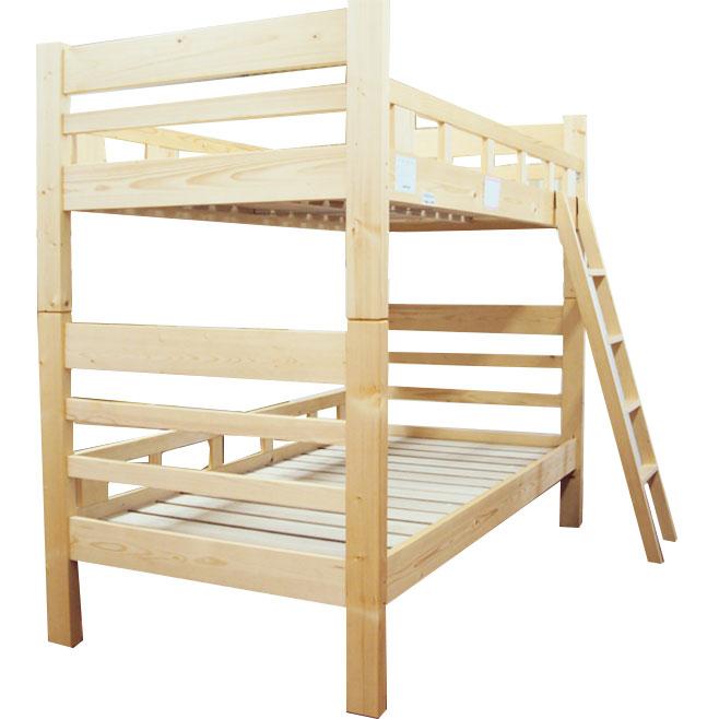 【開梱設置無料】【送料無料】 2段ベッド 国産 二段ベッド コンパクト 子供  すのこ ロフトベッド 木製 日本製 大川家具 F☆☆☆☆ 自然塗装 蜜ろう ベッド