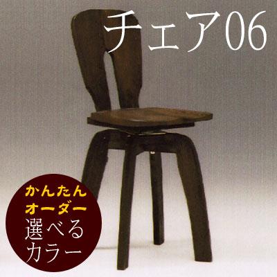 【送料無料】チェア06 回転 カウンターチェア 木製 無垢 ハイスツール バーチェア カウンター椅子 ウッド 天然木 ダイニングチェア イス チェア いす 椅子 日本製 国産 F☆☆☆☆