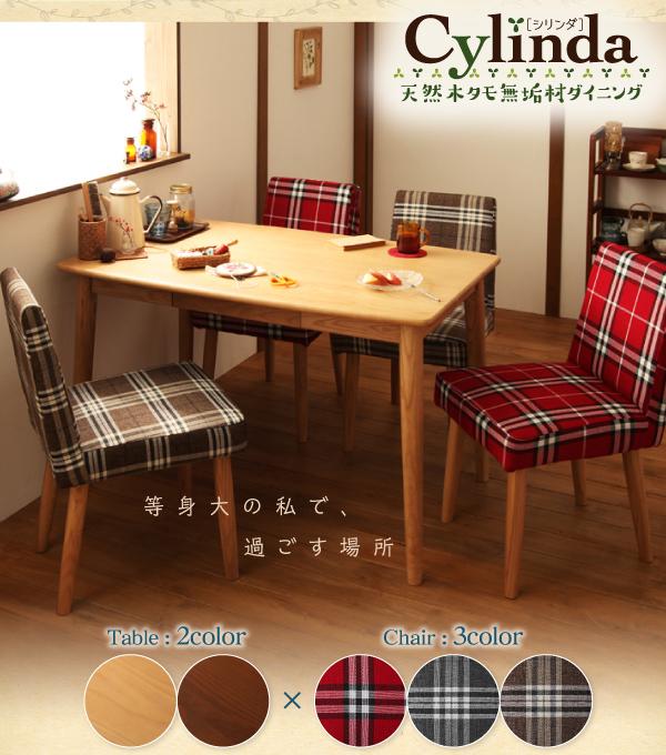 【送料無料】ダイニングテーブル 115 単品タモ 無垢材 天然木 木製 テーブル  ナチュラル