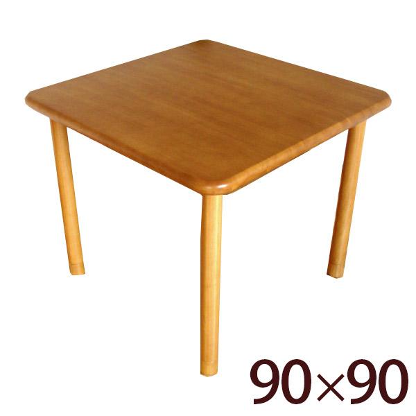 【送料無料】車椅子対応 90 テーブル 高さ調節 継脚付き ダイニングテーブル ナチュラル 食卓テーブル 看護 介護施設 家具 天然木 木製 ダイニング