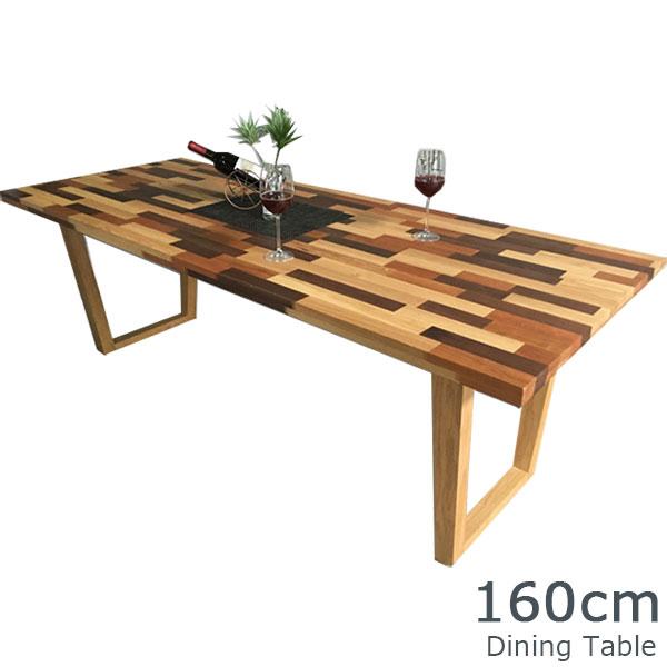 【送料無料】 160 ダイニングテーブル テーブル 木製 食卓 ランダムウッド ダイニング 家具 デザイン リビング 天然木 食堂 オーク ウォールナット チェリー