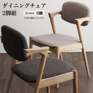 【送料無料】ダイニングチェア ダイニング チェア 椅子 木製