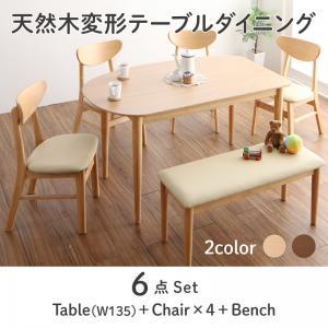 【送料無料】ダイニング6点セット ダイニングテーブルセット 変形型 天然木