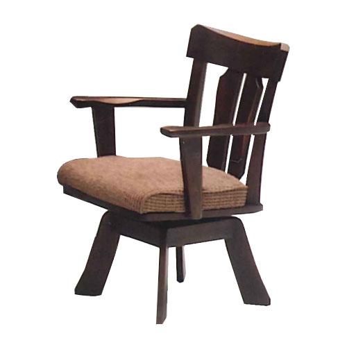 【送料無料】 ダイニングチェア 回転 肘付き ダイニングチェアー 木製 回転チェア イス チェア 食堂 いす 椅子 チェアー クッション