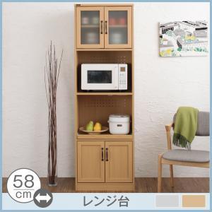 【送料無料】58レンジ台 高さ182 キッチン収納 レンジ台 ナチュラル ホワイト 2色対応 アンネ