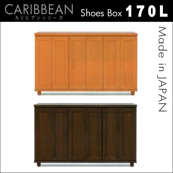 【開梱設置無料】【送料無料】Caribbean170 下駄箱 シューズボックス 完成品 国産 シューズラック シューズケース 木製 靴箱 靴 収納 玄関 収納棚  日本製