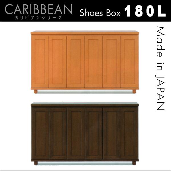【開梱設置無料】【送料無料】Caribbean180 下駄箱 シューズボックス 完成品 国産 シューズラック シューズケース 木製 靴箱 靴 収納 玄関 収納棚  日本製