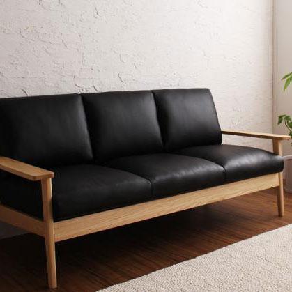【送料無料】 3人掛けソファソファ 木肘 三人掛け ソファー 3人 3P 天然木 木製 チェア 椅子 無垢 ナチュラル