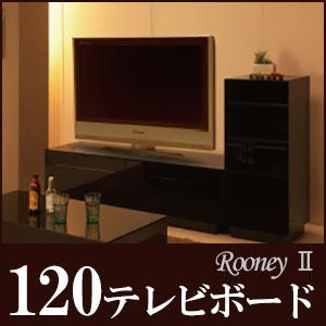 【開梱設置無料】【送料無料】120 テレビボード テレビ台 TV台 完成品 TVボード