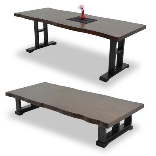 ★19日20時~ポイント10倍★【送料無料】(ローテーブル ) 210 座卓 ダイニングテーブル テーブル ちゃぶ台 木製 和  リビングテーブル 食卓テーブル