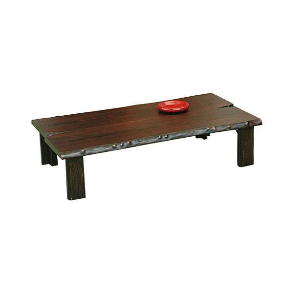 【送料無料】 120 座卓 テーブル 脚折れ 折りたたみ ちゃぶ台 ローテーブル 木製 脚折 リビングテーブル 応接台 折れ足 折り畳み 折脚 日本製 国産 すぎなみ