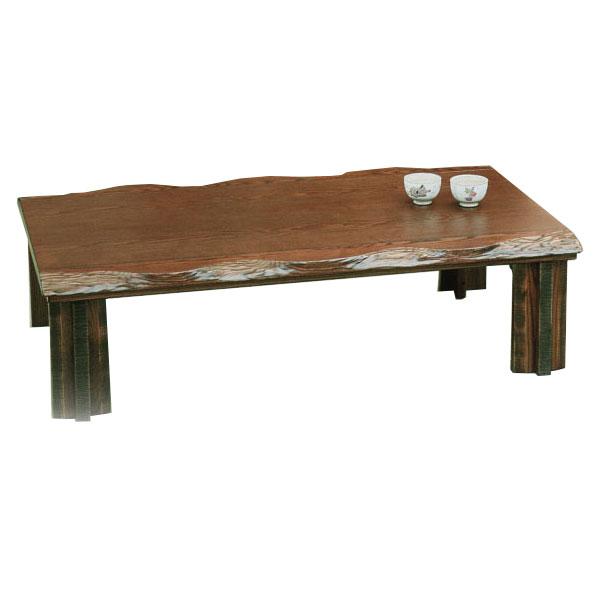 【送料無料】 120 座卓 テーブル 脚折れ 折りたたみ ちゃぶ台 ローテーブル 木製 脚折 リビングテーブル 応接台 折れ足 折り畳み 折脚 日本製 国産 かすみ