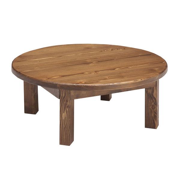 【送料無料】国産本格手作り ちゃぶ台 ローテーブル 折りたたみ 120 丸 座卓 円卓 木製 テーブル 丸テーブル 円形 丸型 国産 日本製 F☆☆☆☆