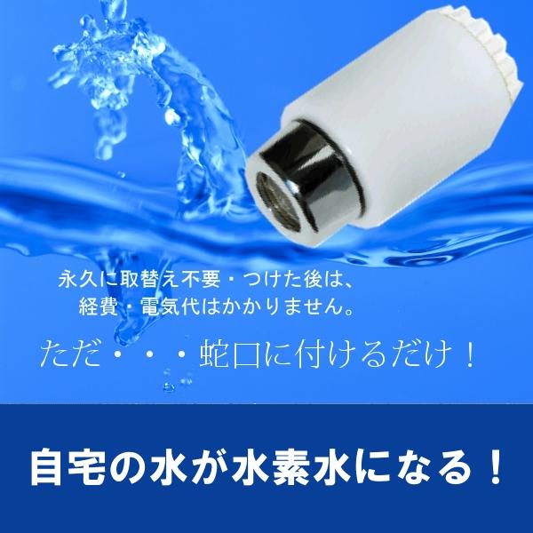 家庭用コンパクト量子水(水素水) ニューサン君 vG7 自宅の水が水素水になる!水素水,酸素,炭酸ガス・除菌・消臭【送料無料】【smtb-ms】