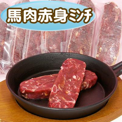 冷凍生肉>Diara(ディアラ)使い切りバータイプ各種