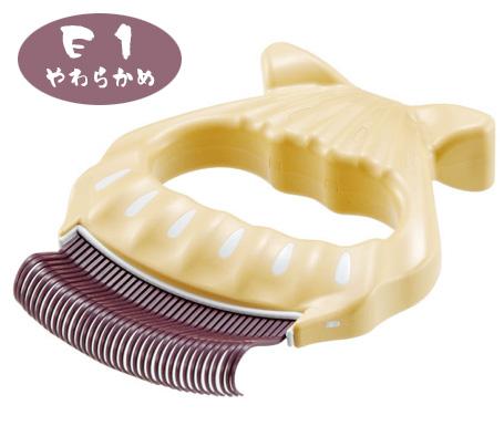 供脱发除去使用的burashipirokomu E1(柔软)点击邮筒