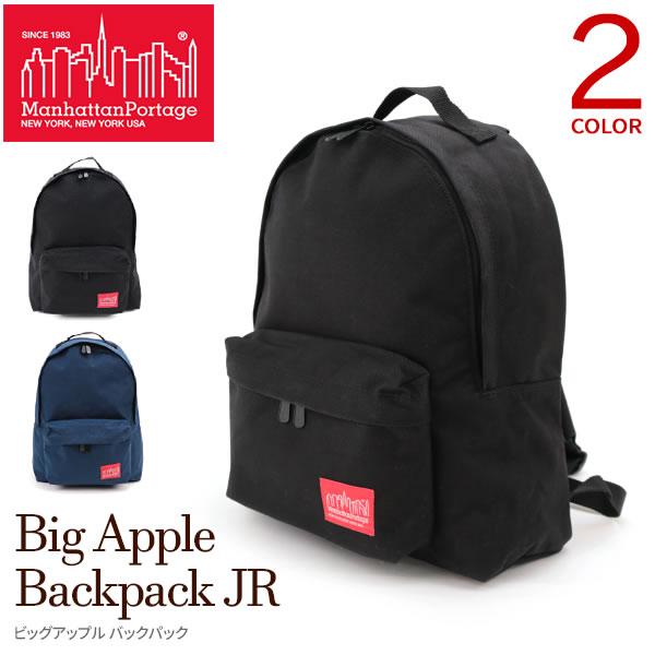 マンハッタンポーテージ Manhattan Portage リュック バックパック メンズ レディース ビッグアップル Big Apple Backpack JR 国内正規販売店