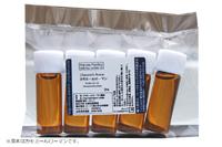 【アロマオイル】定型外郵便送料無料!ローズアブソリュートエッセンシャルオイル/RA-(ラベルなし)2ml×5