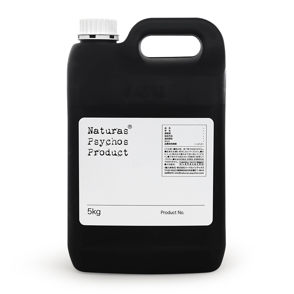 マージョラムスイートCOSMOS認定エッセンシャルオイル/S 5kg【アロマオイル】【精油】【宅急便指定商品】