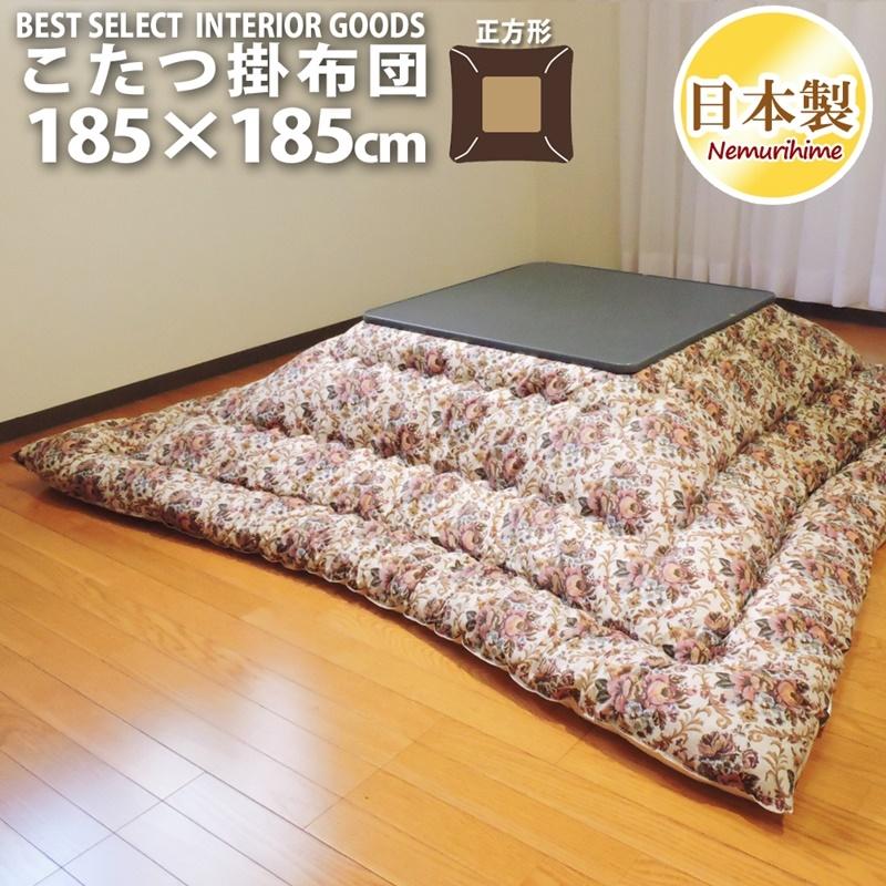 眠り姫 こたつ 掛布団 ゴブラン185×185cm 正方形 ナチュラル アンティーク綿100% 日本製 こたつ布団 単品