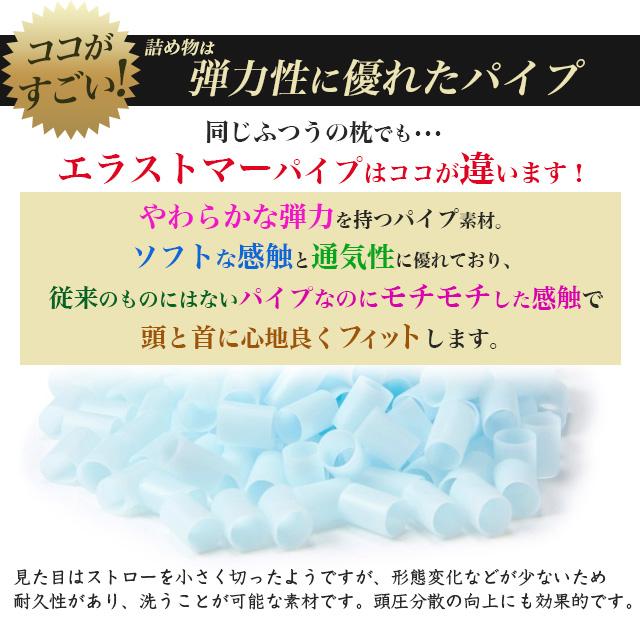 도쿄 니시카와 일래스터머 파이프베개 와이드 사이즈 FA6020 파인 스무드 파인 퀄리티 프리미엄