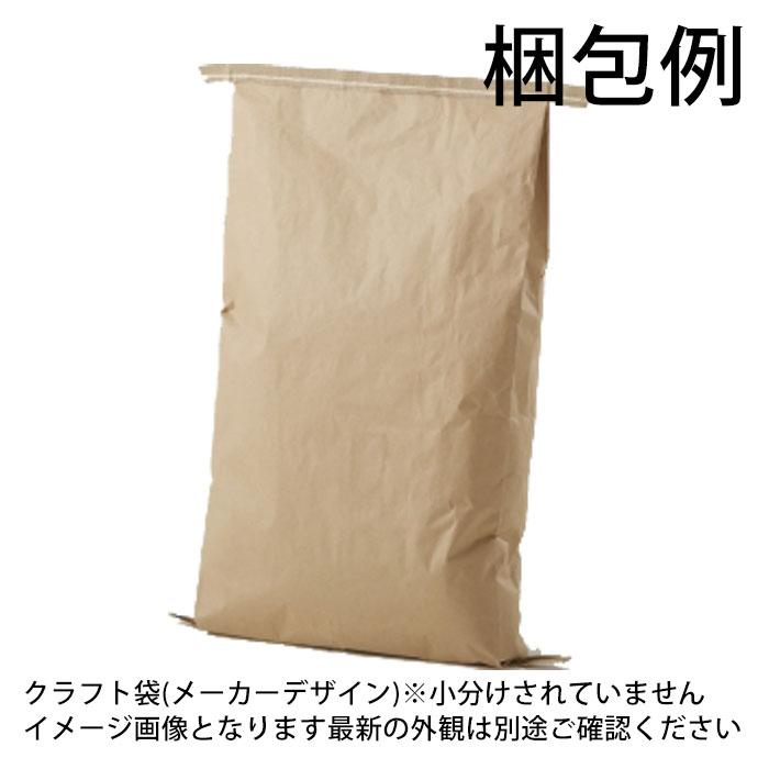 (メーカー直送)日清丸紅飼料 鮎スーパーゴールド0号(粒径0.074~0.150mm)5kg(金魚小屋-希-福岡)