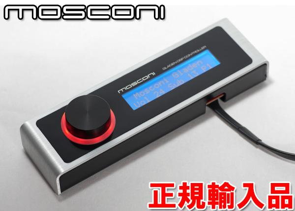 正規輸入品モスコニ MOSCONI DSP RCD DSP デジタルシグナルプロセッサー用コントローラー