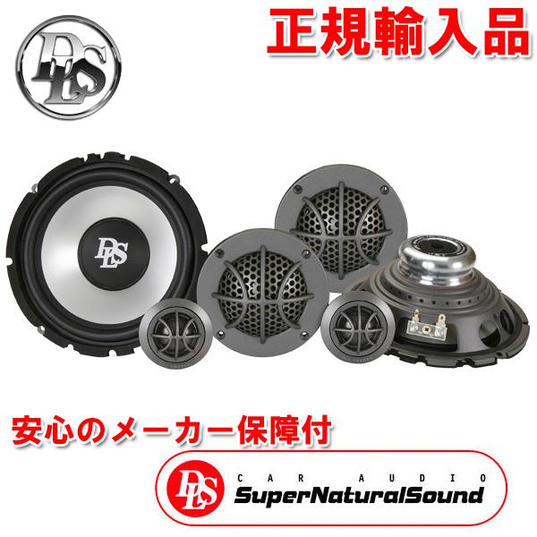 正規輸入品 DLS 16.5cm 63mm 25mm セパレート 3way スピーカー UPi36 Active