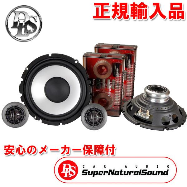 正規輸入品 DLS 16.5cm 25mm セパレート 2way スピーカー UPi6