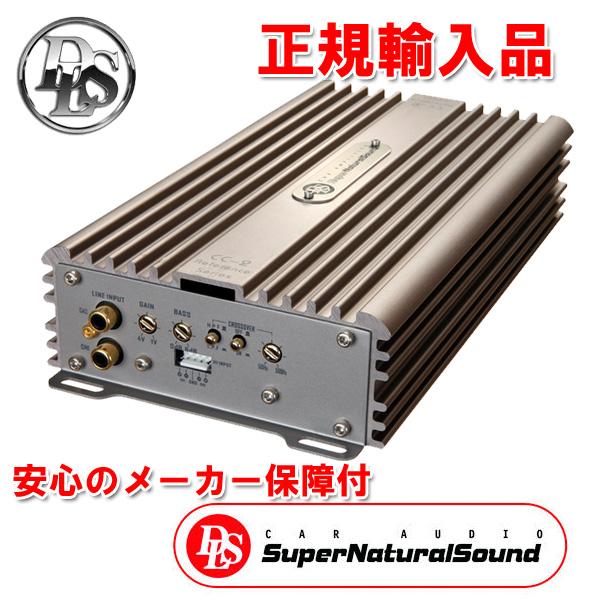 正規輸入品 DLS 2ch パワーアンプ CC-2